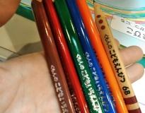 さんかく鉛筆