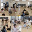 新聞紙や積み木で遊ぶ子ども達