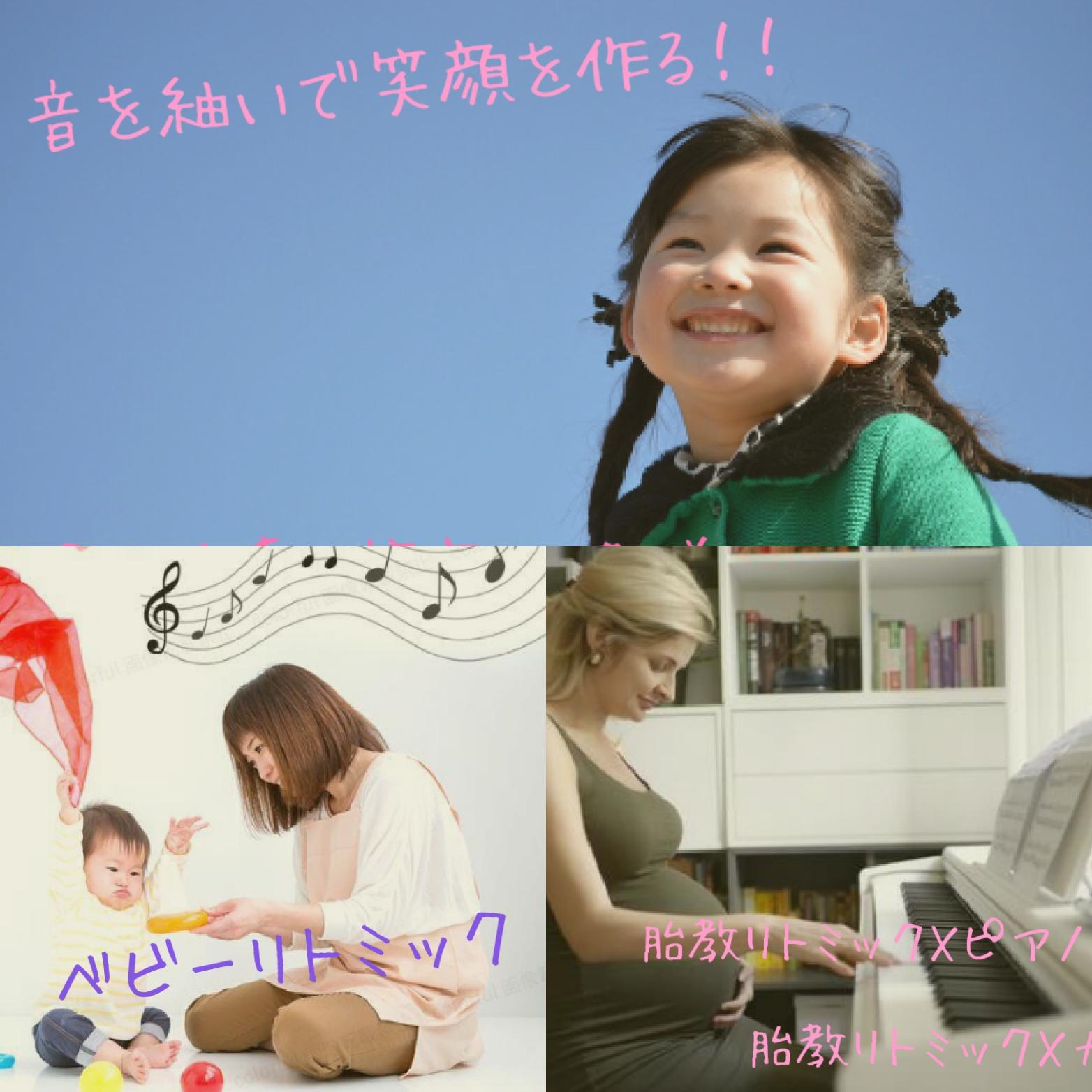 音を紬いで笑顔を作る音色こずみっくの紹介画像